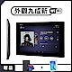 【福利品】Sony Xperia Z2 Tablet WIFI 10.1吋 平板電腦 product thumbnail 1
