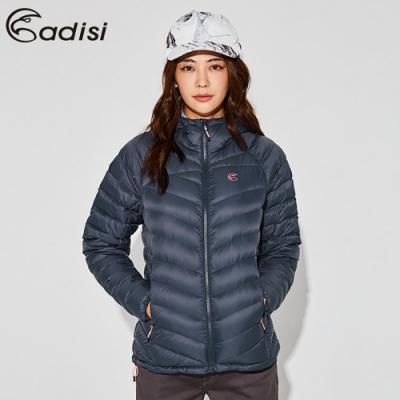 ADISI 女超輕量撥水羽絨連帽外套AJ1921011
