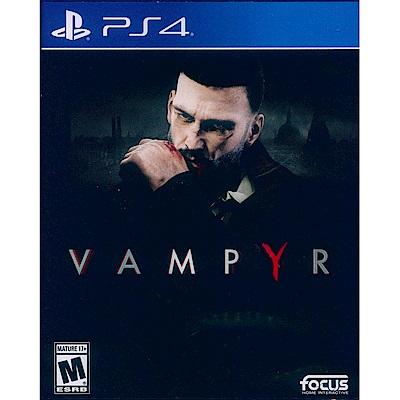 霧都吸血鬼 Vampyr - PS4 英文美版