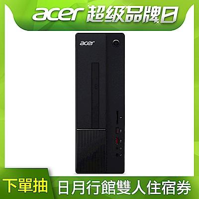 [超品日限定]Acer XC-865 G5400/4G/256G