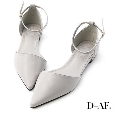 D+AF 粉彩印象.尖頭側空平底瑪莉珍鞋*灰