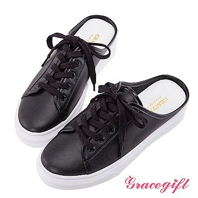 Grace gift-綁帶厚底後空休閒鞋 黑