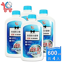 You Can Buy 英國梨與小蒼蘭 除菌EX洗衣槽清潔劑 600ml x4瓶