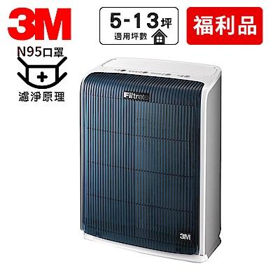 福利品 3M 5-13坪 極淨型淨呼吸空氣清淨機 FA-T20AB N95口罩濾淨原理