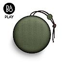 丹麥 B&O PLAY BEOPLAY A1 藍牙喇叭(綠色) 公司貨