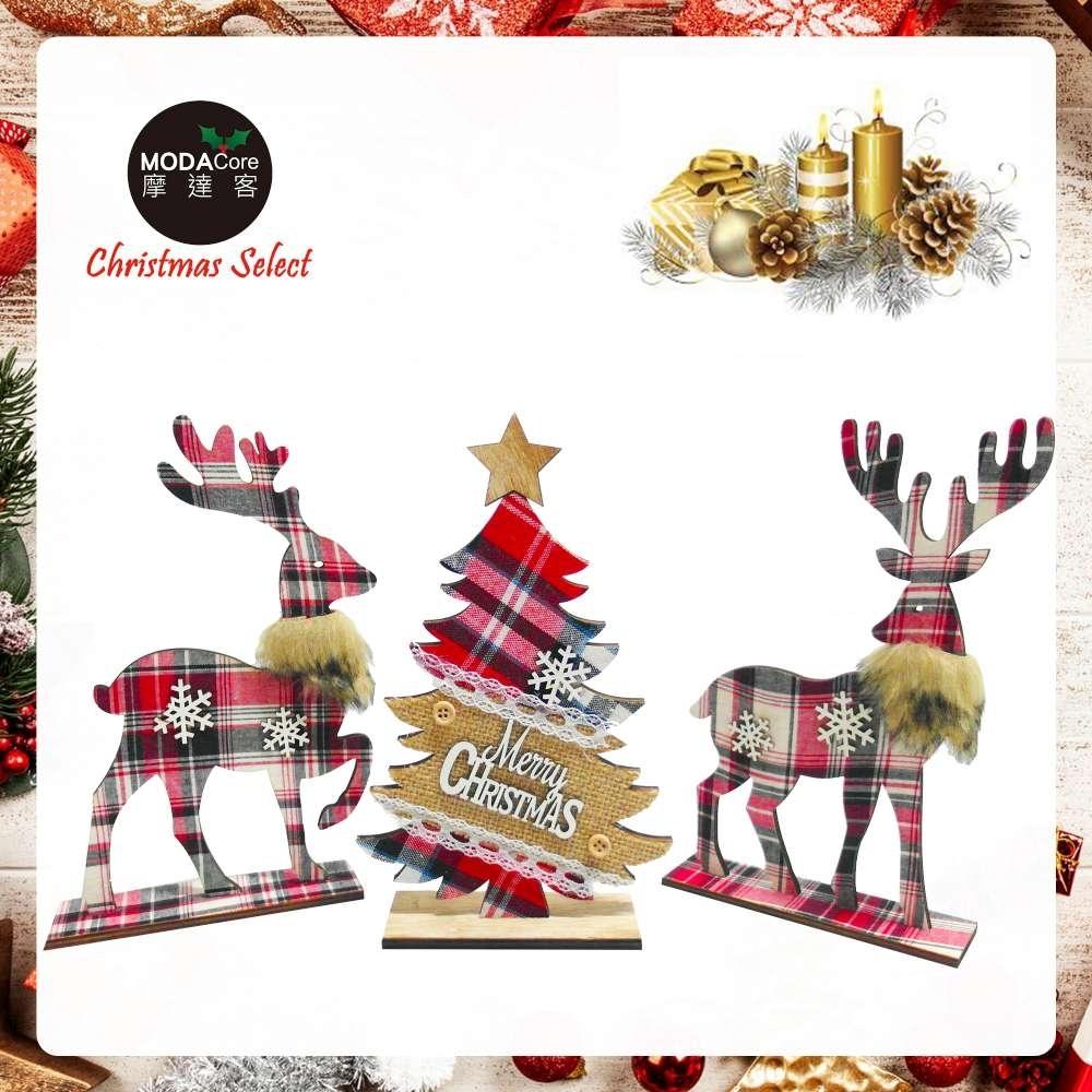 交換禮物-摩達客 木質蘇格蘭格紋風彩繪聖誕擺飾(聖誕樹+麋鹿一對組/三入組合)