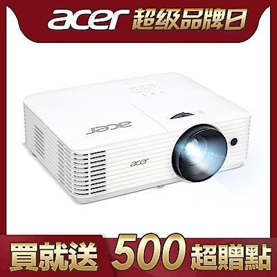 Acer X128HP XGA 投影機