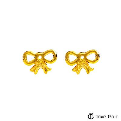 Jove gold 小甜心黃金耳環