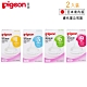 日本《Pigeon貝親》日本境內款 寬口母乳實感奶嘴LL/L/M/S (2入) product thumbnail 1