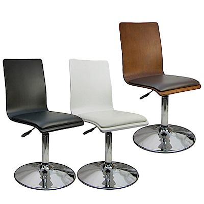 摩登高背曲木皮革低吧椅/事務椅/電腦椅/吧台椅(三色)