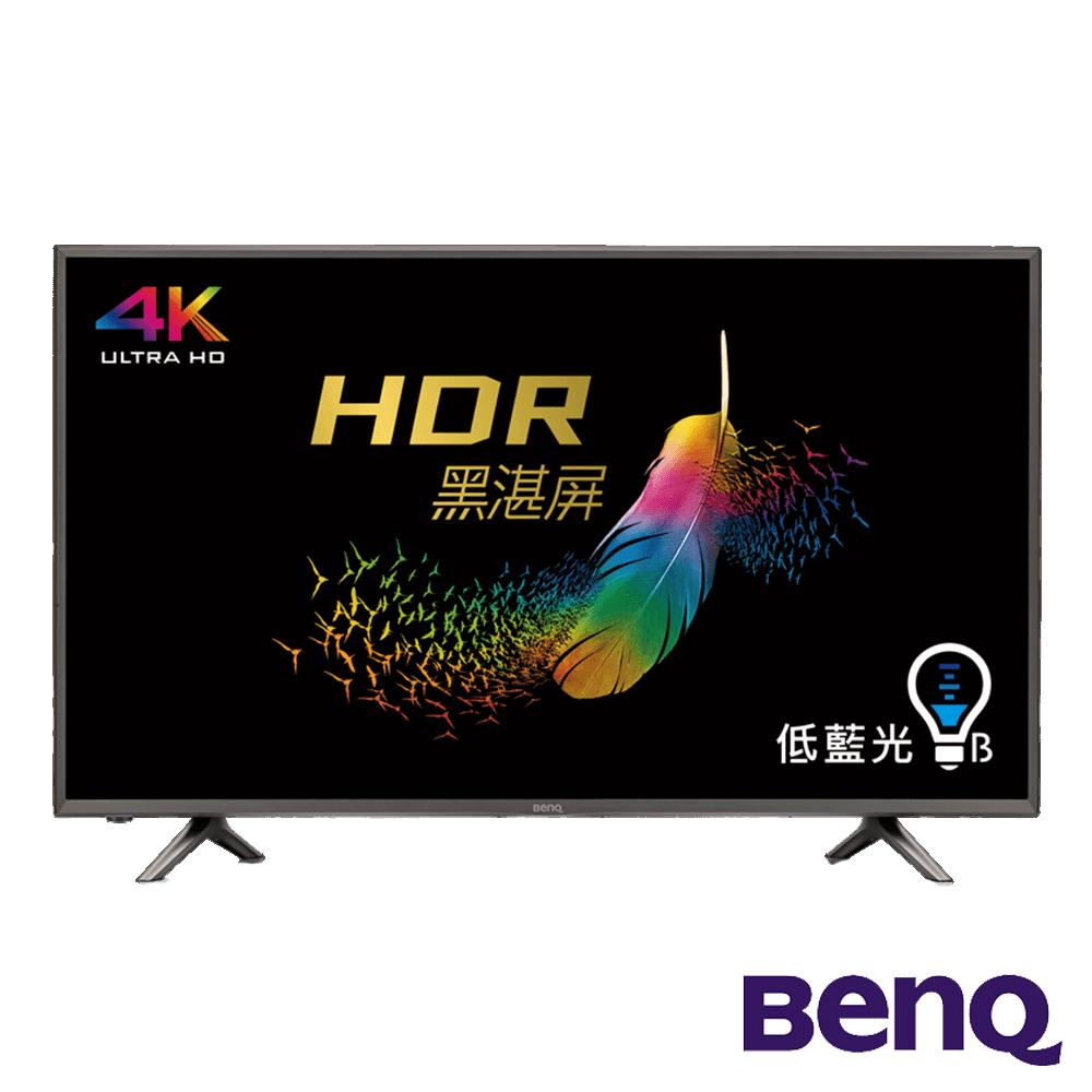 BenQ 50吋 護眼 4K HDR 智慧連網液晶+視訊盒 50JR700