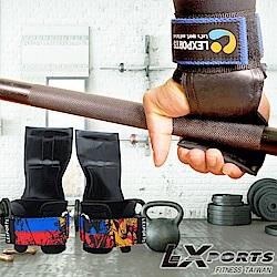 LEXPORTS PowerGripps皮革專業拉力帶-超正義