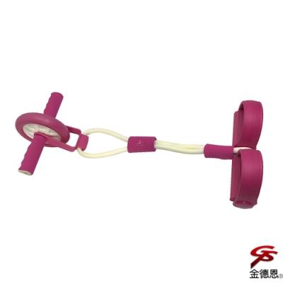 金德恩 健美王之可拆式滾輪健身拉力器/顏色隨機