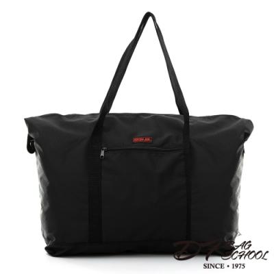 DF BAGSCHOOL - 大容量防潑水多用途旅行袋
