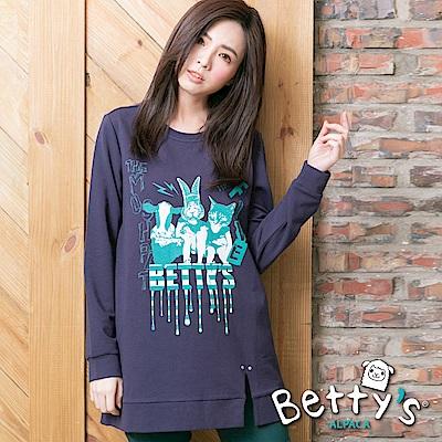 betty's貝蒂思 趣味圖案印花圓領T-shirt(深藍)
