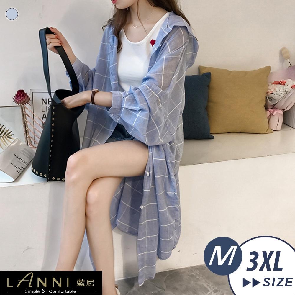 【LANNI 藍尼】舒適輕薄格紋連帽長版外套-藍色(M-3XL)