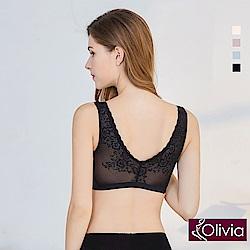 Olivia 無鋼圈輕薄蕾絲美背無痕內衣-黑色