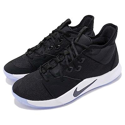 Nike 籃球鞋 PG 3 EP 低筒 男鞋