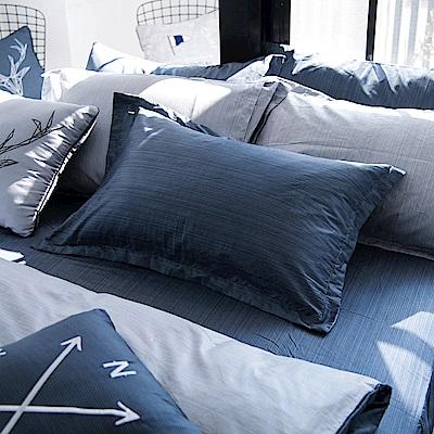 OLIVIA 諾亞 藍灰 標準單人床包枕套兩件組 200織精梳純棉 台灣製