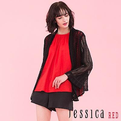 JESSICA RED - 細緻簍空設計罩衫外套(黑)