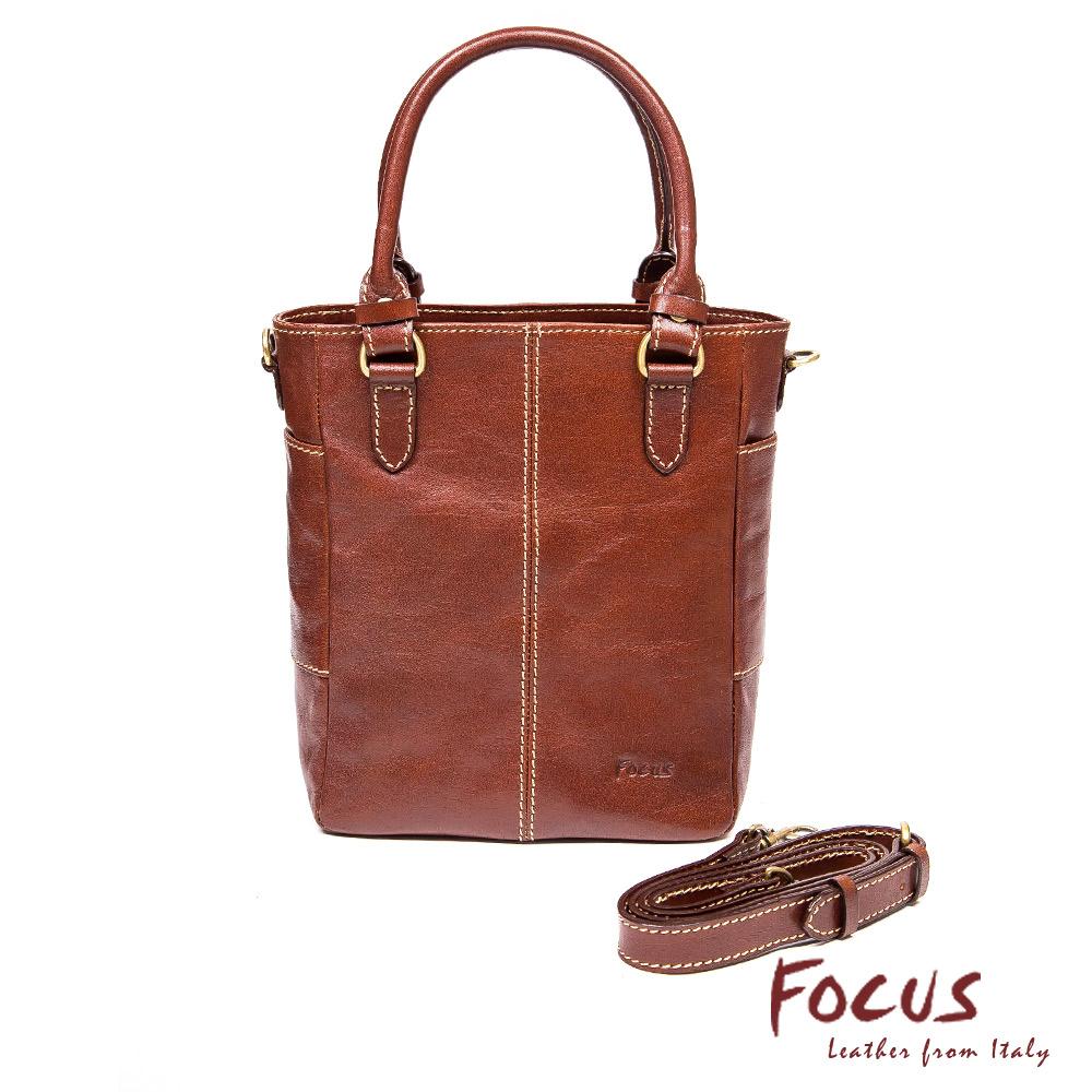 FOCUS經典原皮兩用手提直式包(FTE7038)