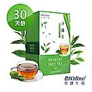 BIOline星譜生技 健康順暢淨纖茶30天份(30包/盒)
