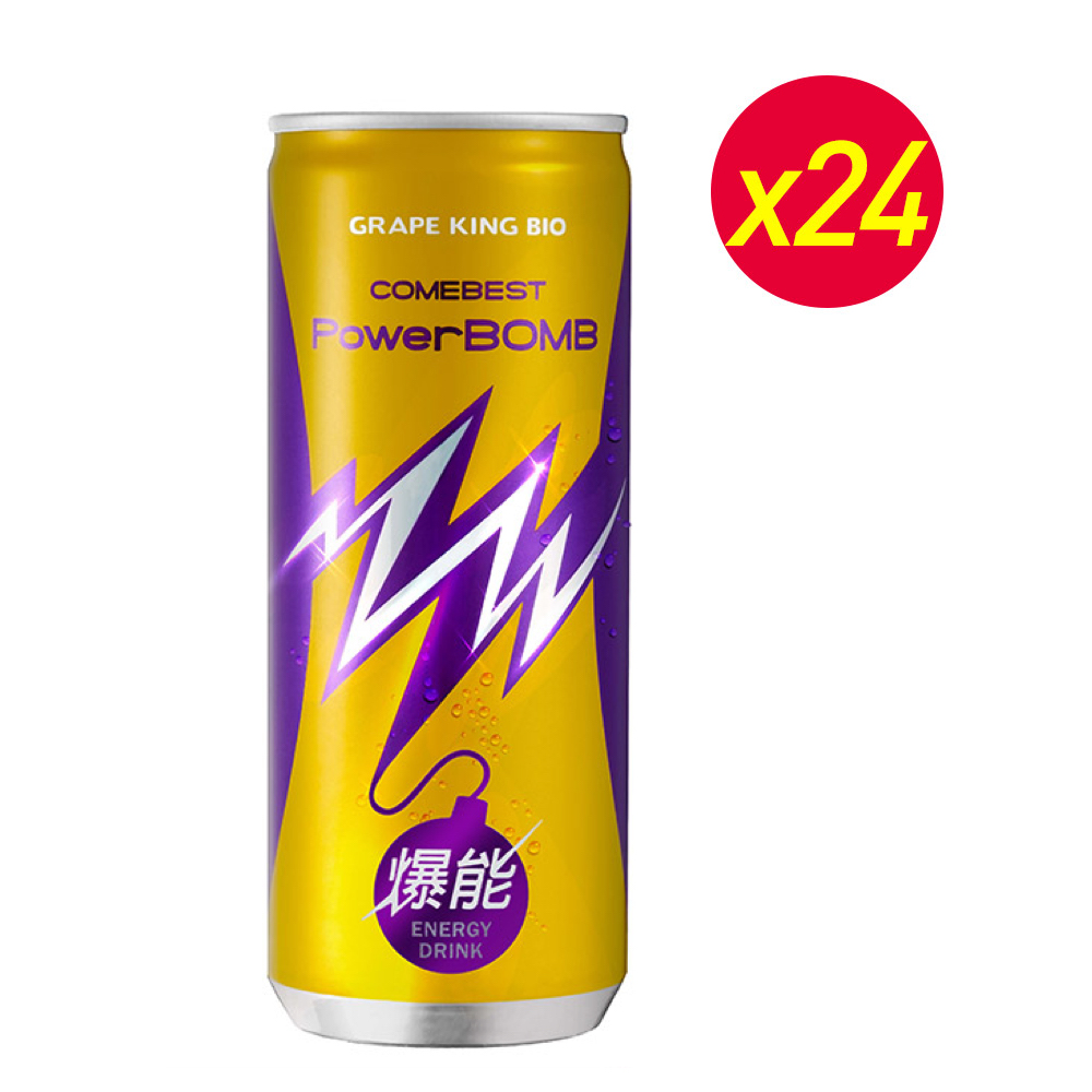 【葡萄王】 PowerBOMB活力爆發能量飲料24入-快