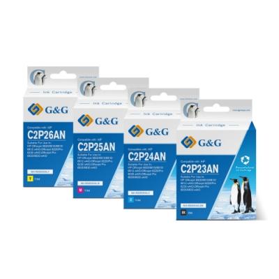 【G&G】for HP 2黑3彩 C2P23AA/C2P24AA/C2P25AA/C2P26AA/934XL/935XL 高容量相容墨水匣超值組 /適用OfficeJet Pro 6230/6830