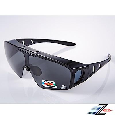 【Z-POLS】頂級設計可掀亮黑款 加大設計Polarized寶麗來偏光眼鏡