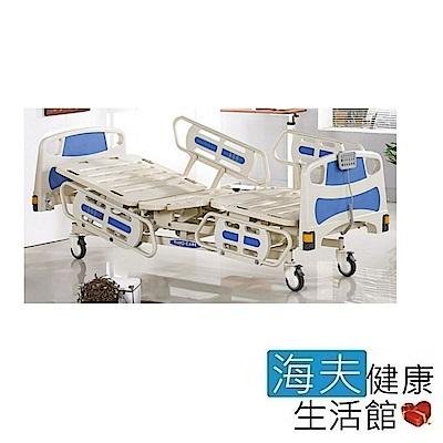 海夫 耀宏 YH320 加護型電動醫療床 (3馬達)