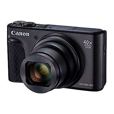 Canon PowerShot SX740 HS(公司貨)