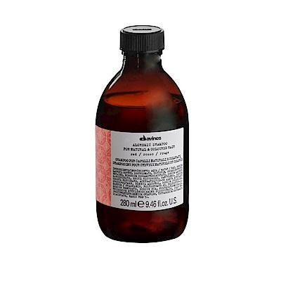 Davines 達芬尼斯(特芬莉) 公司貨 色彩鍊金師系列 鍊金莓紅洗髮露280ML