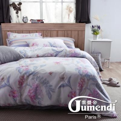 Jumendi喬曼帝 200織精梳棉-8x7尺全鋪棉被套-春風微漾