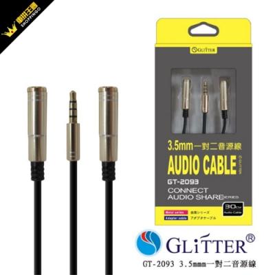 Glitter 3.5mm一對二音源線 (GT-2093)-急速配
