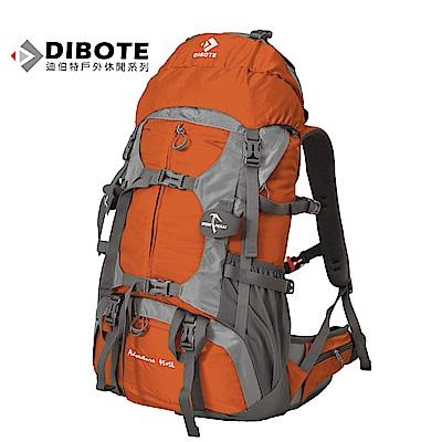 迪伯特DIBOTE 極輕骨架。人體工學45+5L登山背包/登山包 (橘)