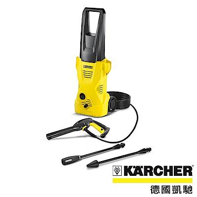 德國凱馳 Karcher 家用高壓清洗/洗車機 K2 買就負離子吹風機