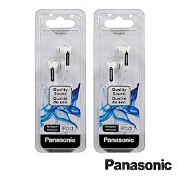 Panasonic 國際牌耳塞式耳機二入超值組RP-HV154 白色