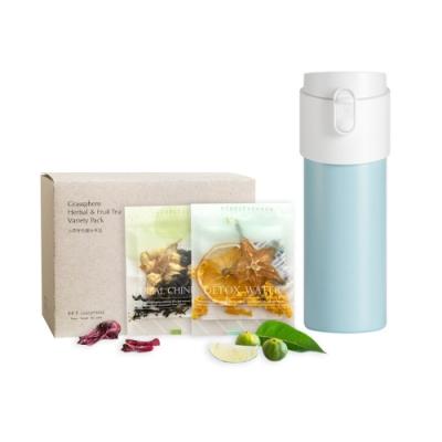 【PO:Selected】丹麥POx小草作果乾禮盒組(12oz保溫泡茶杯-天空藍)