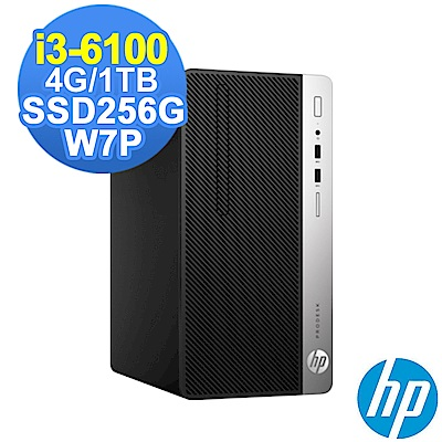HP 400G4 MT i3-6100/4G/1TB+SSD256G/W7P