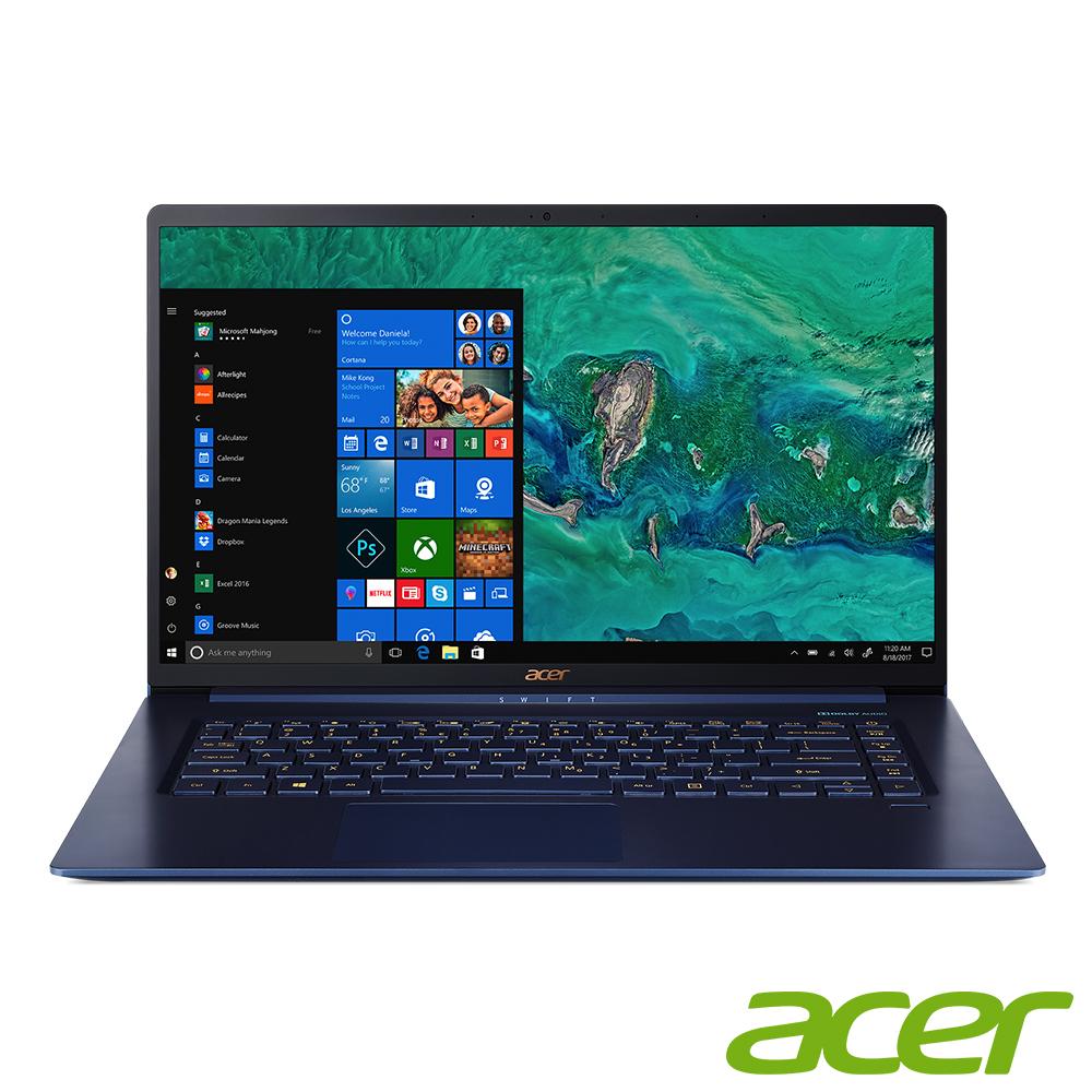 Acer SF515-51T-54VR 15吋筆電(i5-8265U/512G/8G/觸控