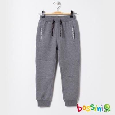 bossini男童-針織束口長褲灰