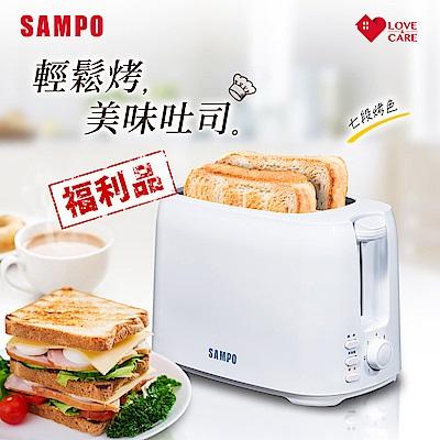 SAMPO聲寶 雙槽防燙烤麵包機 TR-SC65C(福利品)