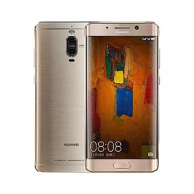 華為 HUAWEI Mate 9 Pro (6G/128G) 5.5吋智慧型手機