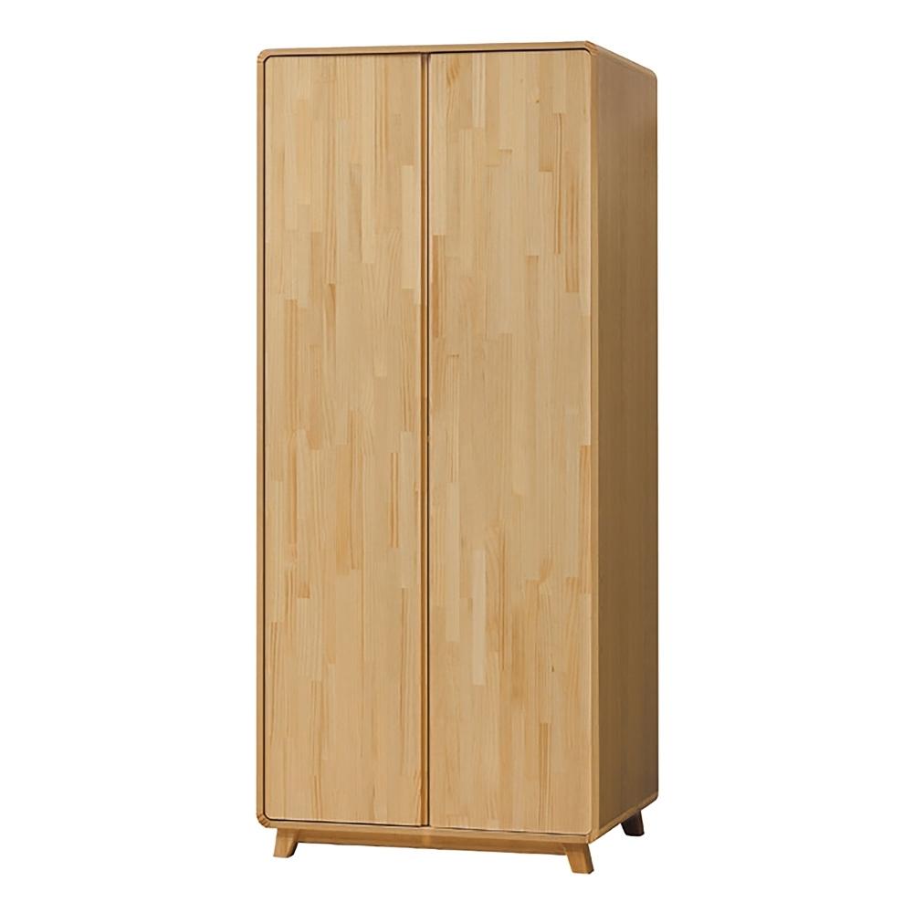 綠活居 普菲納現代風2.5尺實木雙吊衣櫃/收納櫃-76x57x207cm免組