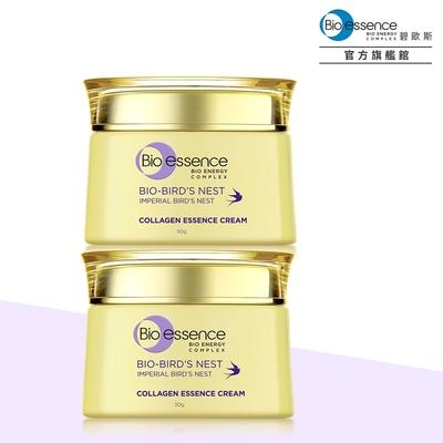 Bio-essence碧歐斯 BIO膠原燕窩超澎精華霜50g(2入組)