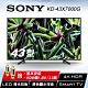 SONY索尼 43型 4K HDR 智慧液晶電視 KD-43X7000G product thumbnail 2