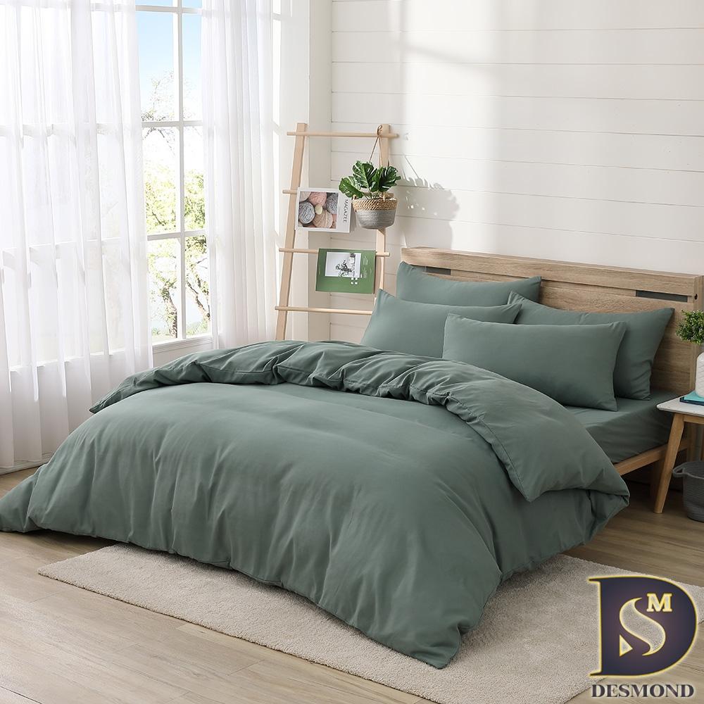 (買一送一) 岱思夢 柔絲棉 素色涼被床包組 單/雙/加大/特大均一價 多款任選(下單時請務必備註) (橄欖綠)