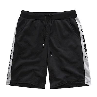 BuyGlasses 抽繩彈性舒適運動棉質短褲