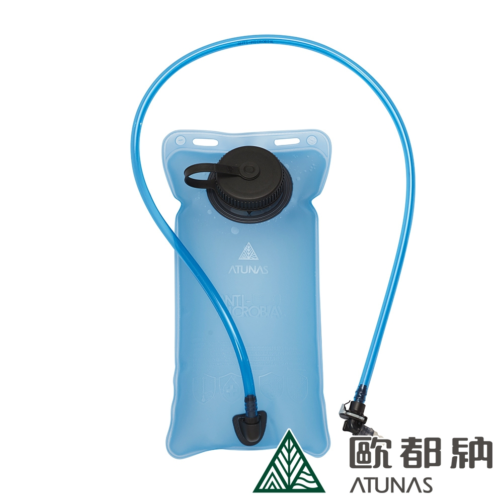 【ATUNAS 歐都納】旋蓋式戶外運動抗菌水袋A1KTCC10N藍/運動水袋2L/單車路跑/登山健行