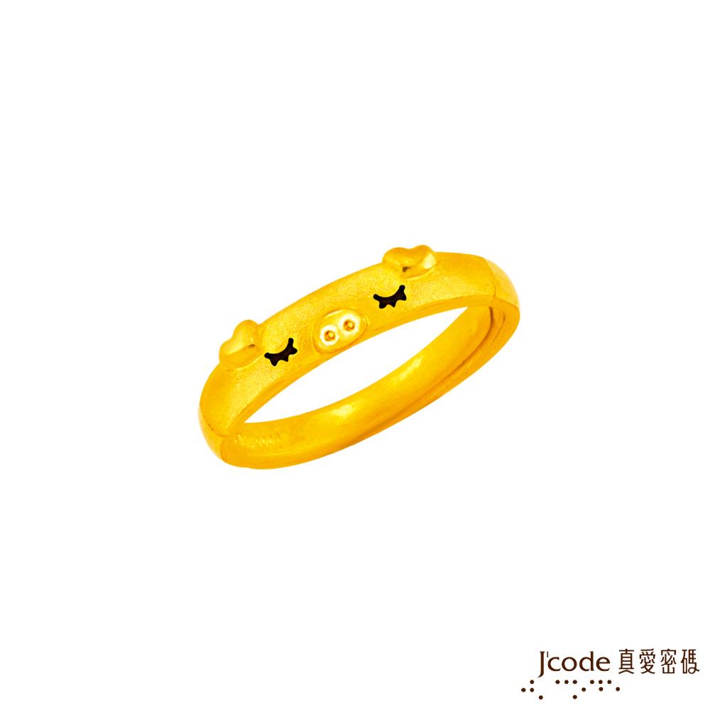 J'code真愛密碼 小豬黃金戒指